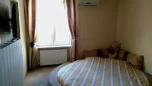 Квартира A-101290, Липківського Василя (Урицького), 18в, Київ - Фото 5