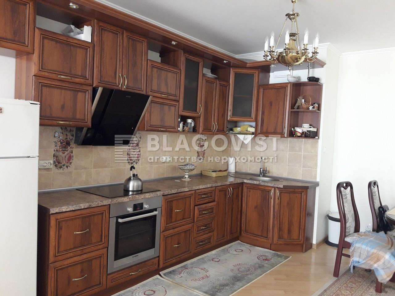 Квартира H-40312, Ломоносова, 73в, Киев - Фото 14
