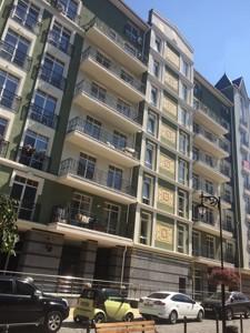 Квартира Дегтярная, 11, Киев, Z-453281 - Фото