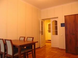 Квартира Винниченко Владимира (Коцюбинского Юрия), 18, Киев, A-107928 - Фото 5