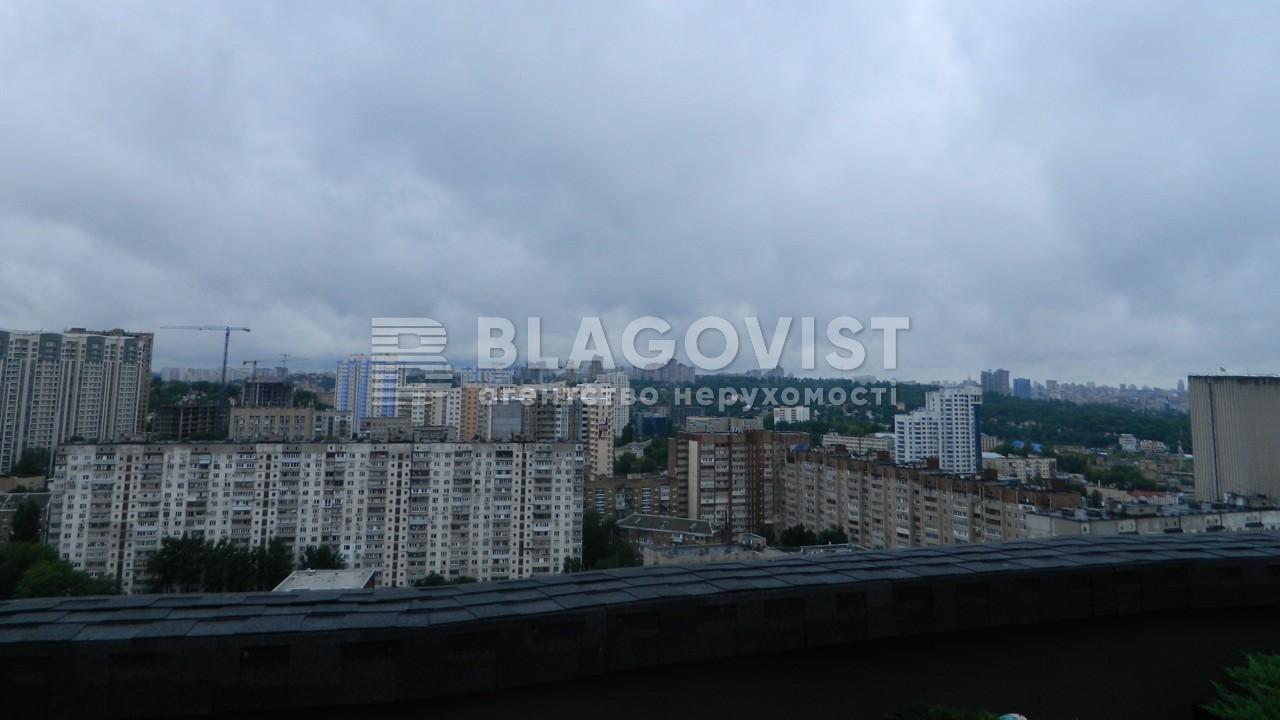 Квартира H-40273, Голосіївська, 13, Київ - Фото 27