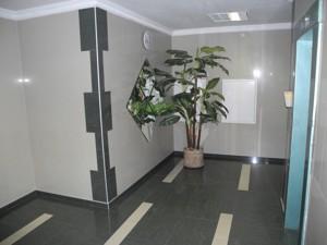 Квартира Z-1698585, Пушиной Феодоры, 23, Киев - Фото 20