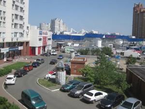 Квартира E-36507, Мишуги Александра, 8, Киев - Фото 35