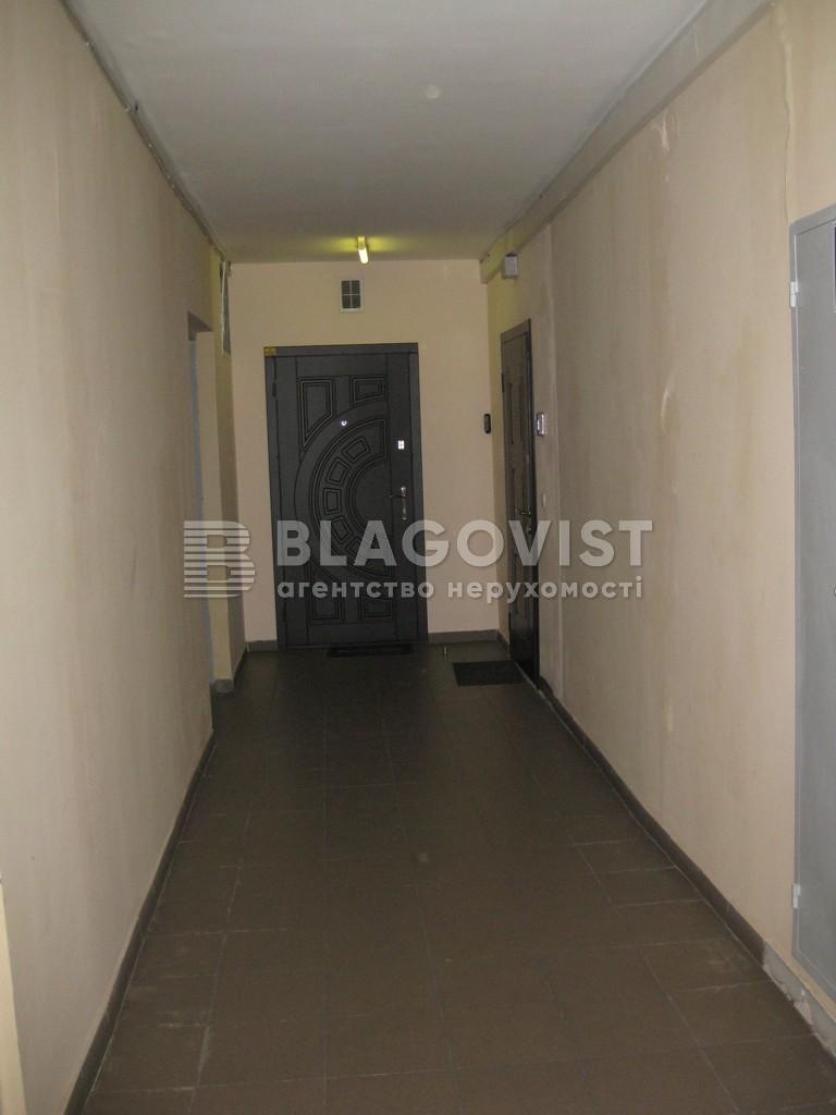 Квартира E-36507, Мишуги Александра, 8, Киев - Фото 27