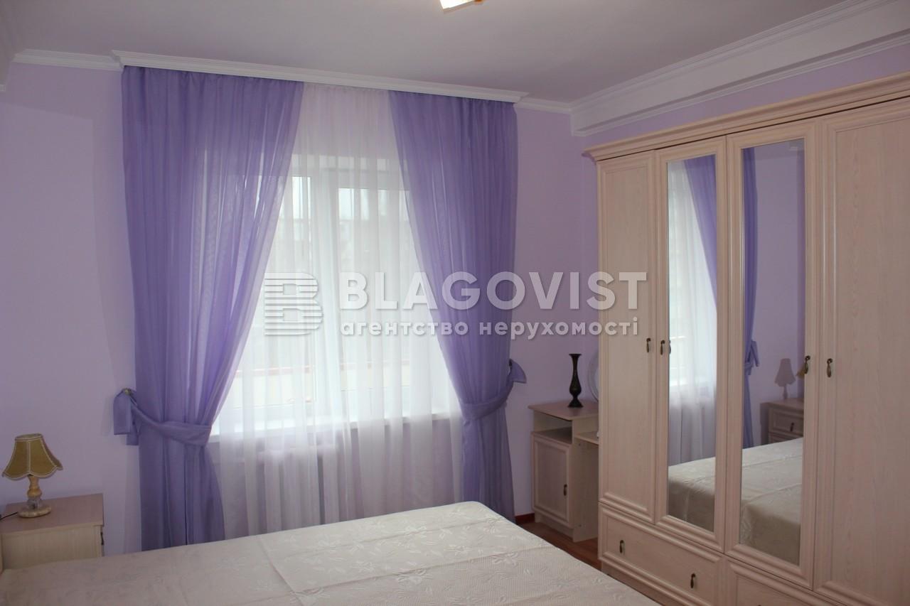 Квартира X-11279, Русановский бульв., 9, Киев - Фото 1