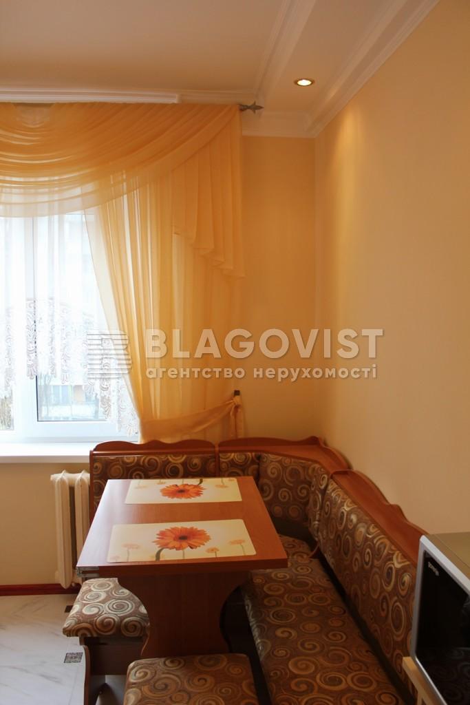 Квартира X-11279, Русановский бульв., 9, Киев - Фото 16
