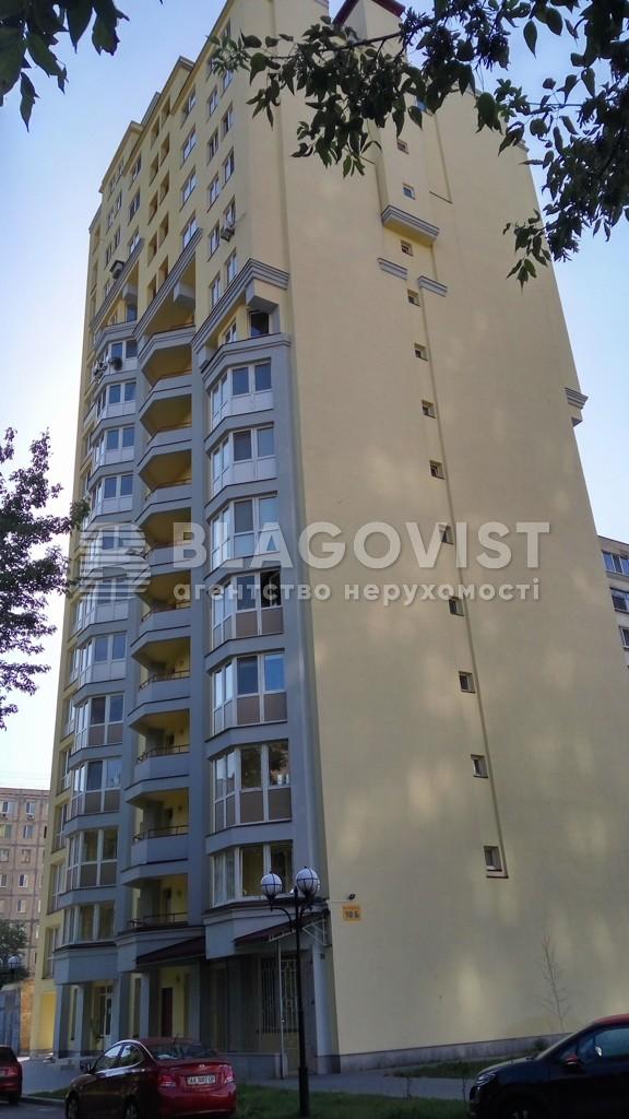 Квартира Z-570397, Макеевская, 10б, Киев - Фото 3