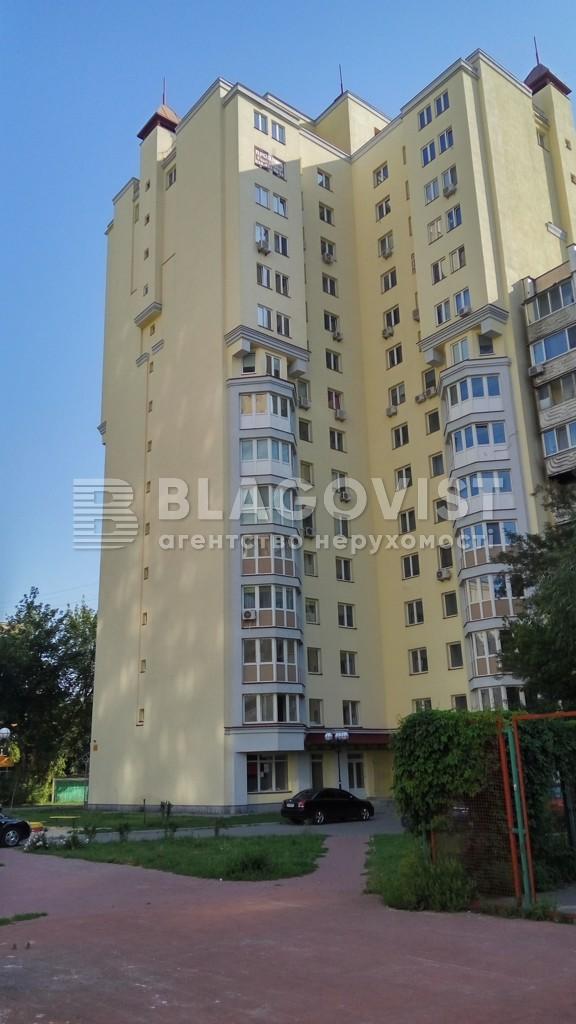 Квартира Z-570397, Макеевская, 10б, Киев - Фото 2