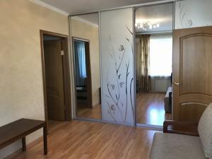 Квартира Леси Украинки бульв., 24, Киев, R-10411 - Фото3