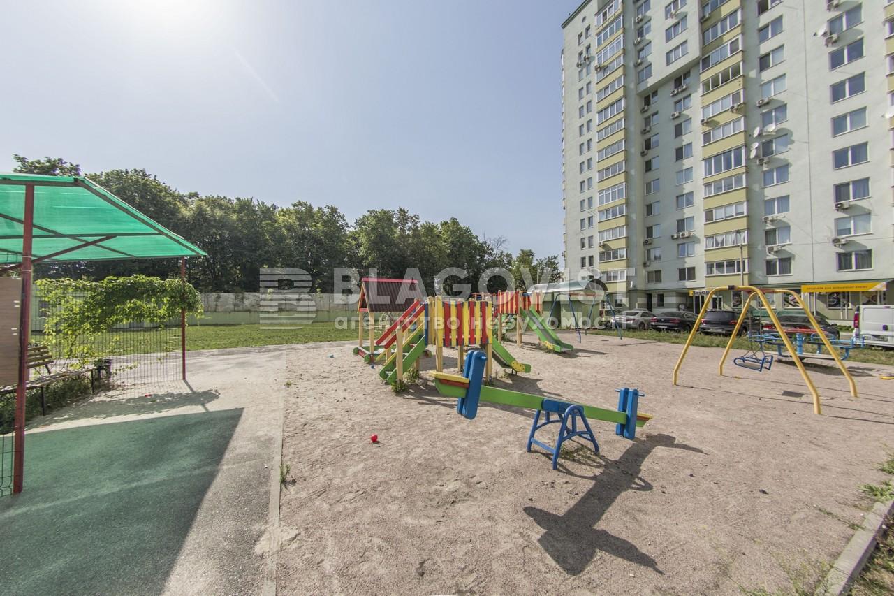 Квартира M-37470, Коломийський пров., 17/31а, Київ - Фото 5