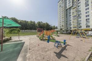 Квартира Коломыйский пер., 17/31а, Киев, A-105924 - Фото 4