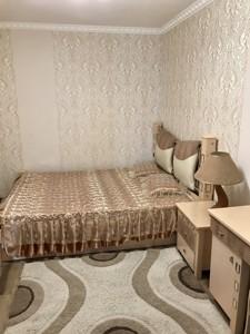 Квартира X-5195, Леси Украинки бульв., 19, Киев - Фото 12