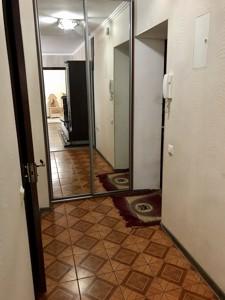Квартира X-5195, Леси Украинки бульв., 19, Киев - Фото 17