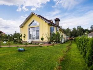 Дом Луговая, Козин (Конча-Заспа), R-10529 - Фото 14
