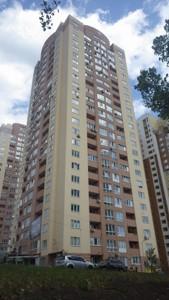 Квартира Моторний пров., 9а, Київ, Z-369349 - Фото 12