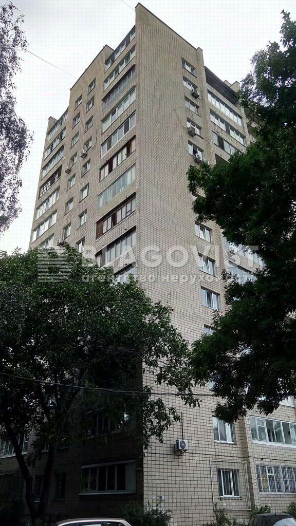 Квартира M-38026, Мічуріна, 4, Київ - Фото 3