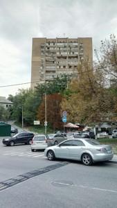 Квартира M-38026, Мічуріна, 4, Київ - Фото 4
