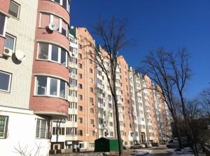 Мастерская, Пономарева, Коцюбинское, Z-743855 - Фото 1