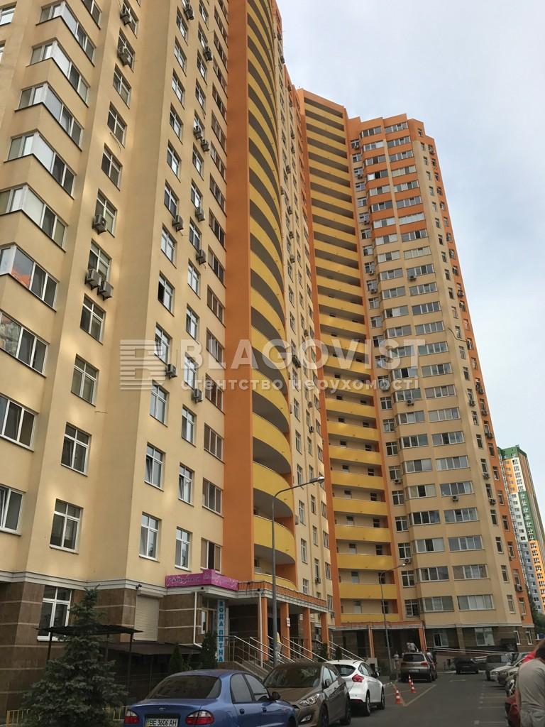 Квартира X-26577, Семьи Кульженко (Дегтяренко Петра), 35, Киев - Фото 1