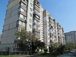 Квартира Приозерная, 8а, Киев, Z-194003 - Фото