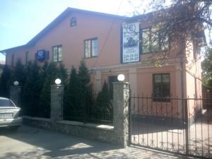 Офис, Лобановского просп. (Краснозвездный просп.), Киев, Z-159422 - Фото
