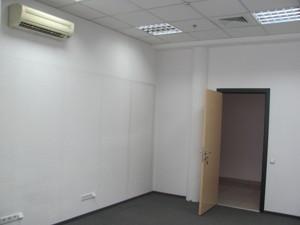Офіс, Богатирська, Київ, Z-1000798 - Фото 11