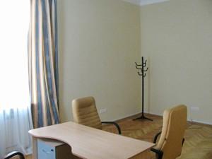 Офис, Институтская, Киев, C-75407 - Фото 4