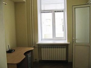 Офис, Институтская, Киев, C-75407 - Фото 5