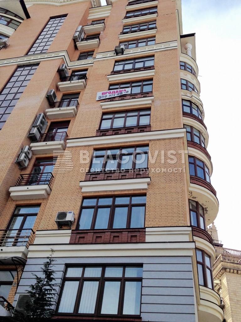 Нежитлове приміщення, Z-1799064, Лютеранська, Київ - Фото 18