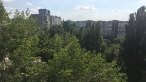 Квартира Курская, 13б, Киев, Z-1529248 - Фото 13