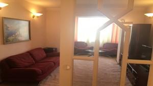 Квартира Курская, 13б, Киев, Z-1529248 - Фото 9