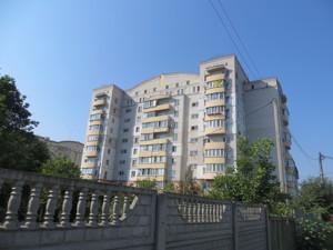 Квартира Садовая, 7, Буча (город), D-32818 - Фото
