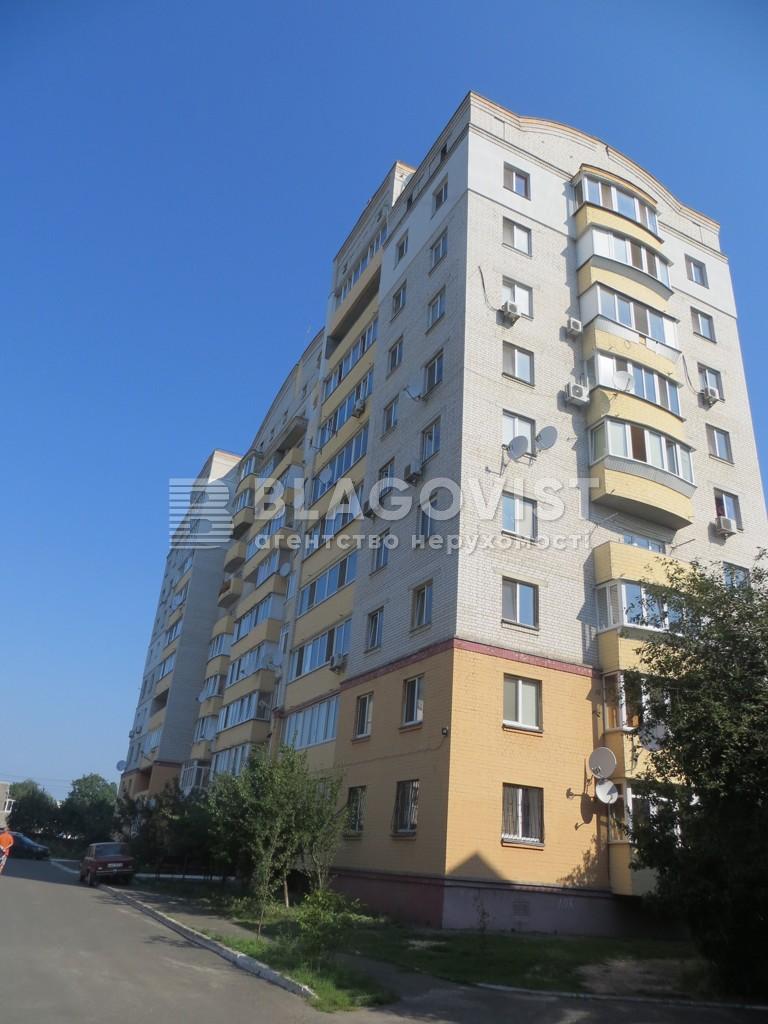 Квартира D-32818, Садовая, 7, Буча (город) - Фото 2