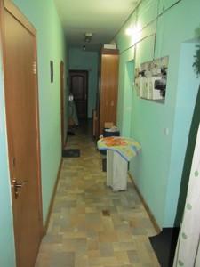 Квартира Владимирская, 71, Киев, R-10640 - Фото 8