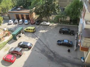Квартира Владимирская, 71, Киев, R-10640 - Фото 7