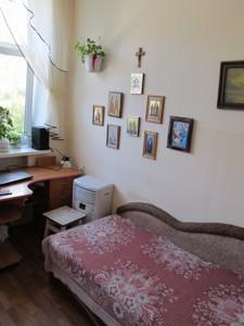 Квартира Владимирская, 71, Киев, R-10640 - Фото 4