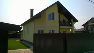 Будинок Віта-Поштова, Z-182901 - Фото
