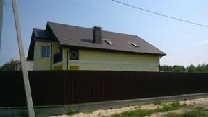 Будинок Віта-Поштова, Z-182901 - Фото 10