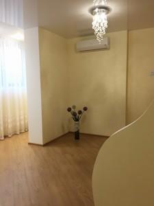 Квартира Глушкова Академика просп., 9д, Киев, R-10609 - Фото
