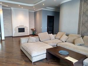 Apartment Konovalcia Evhena (Shchorsa), 32г, Kyiv, Z-1854846 - Photo3