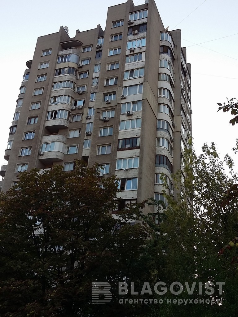 Офис, Z-796062, Дарницкий бульв., Киев - Фото 2