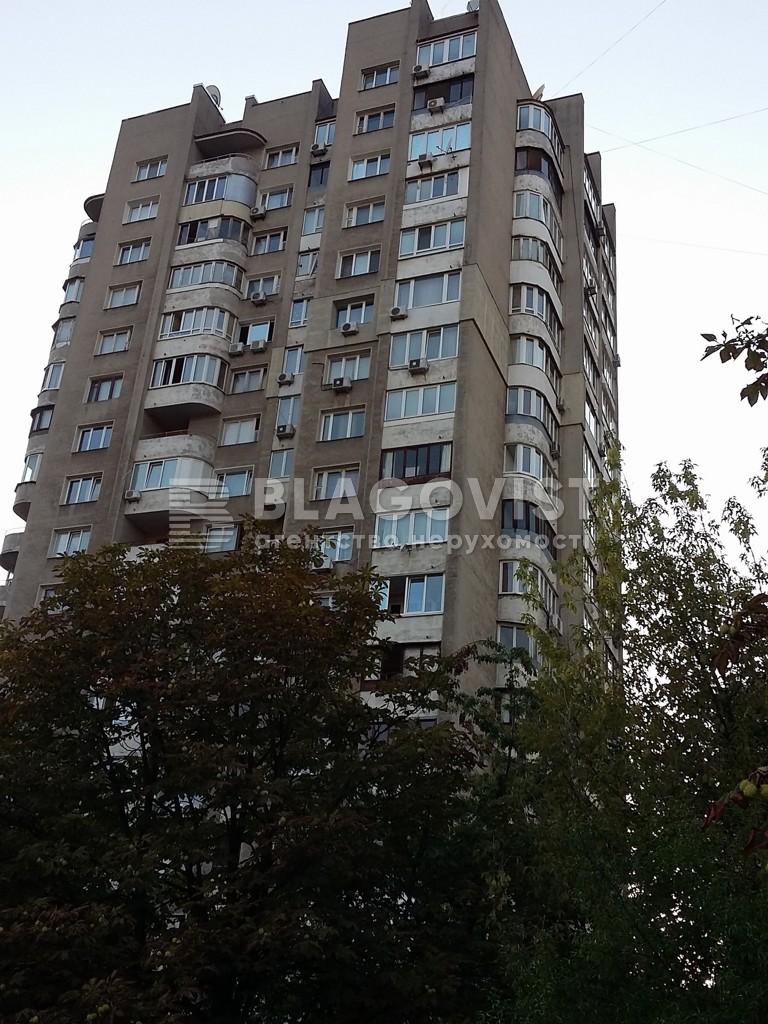 Офис, X-6136, Дарницкий бульв., Киев - Фото 1