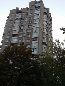Квартира Дарницький бул., 1, Київ, R-35317 - Фото