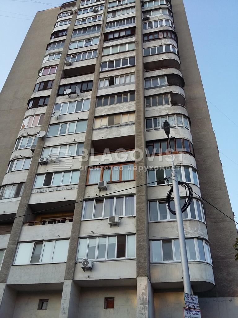 Офис, X-6136, Дарницкий бульв., Киев - Фото 2