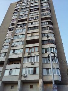 Офіс, Дарницький бул., Київ, X-6136 - Фото3