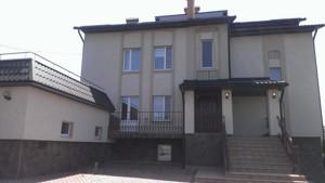 Дом Большая Солтановка, Z-1779822 - Фото 3