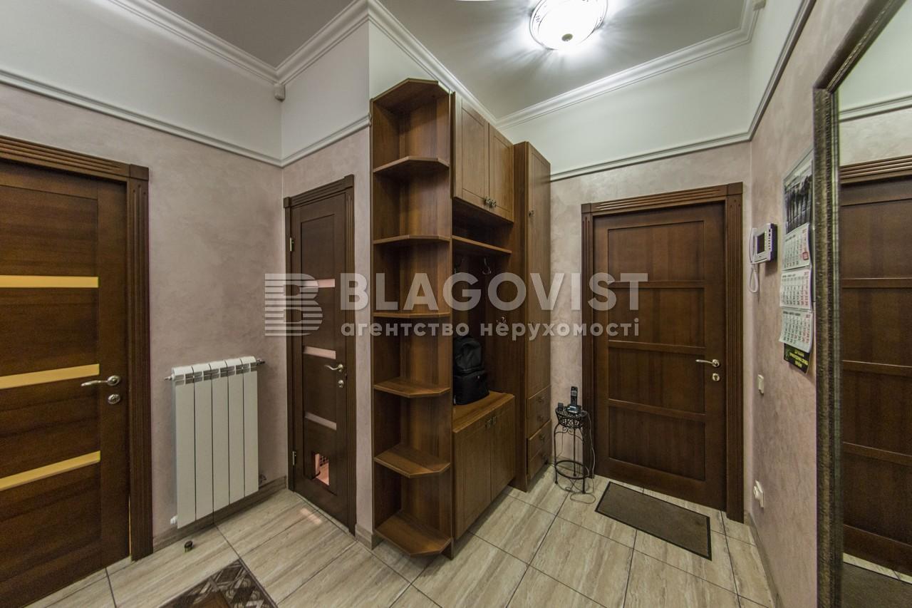Квартира R-7904, Толстого Льва, 8, Киев - Фото 25