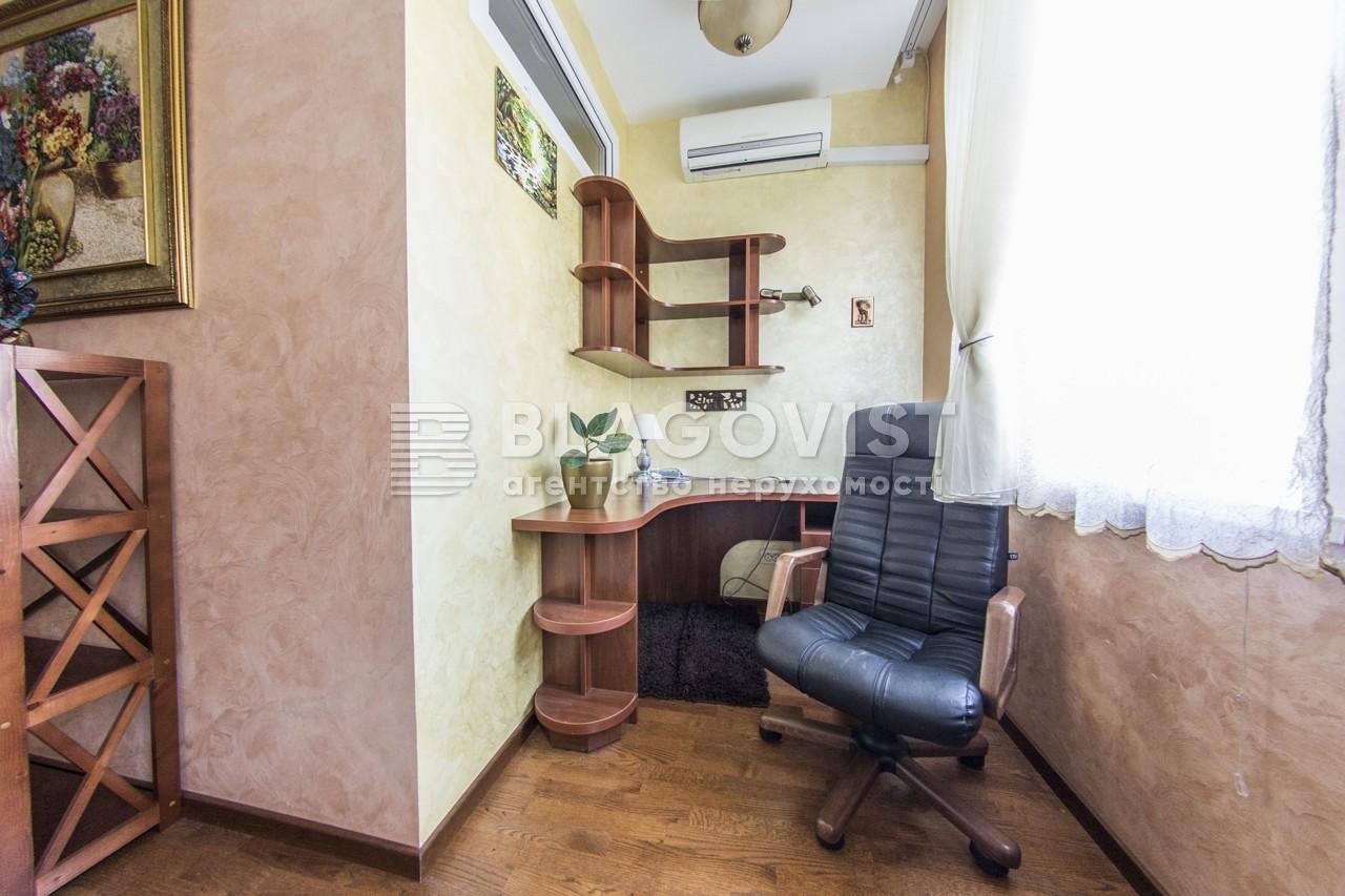 Квартира R-7904, Толстого Льва, 8, Киев - Фото 7