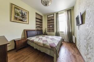 Квартира R-7904, Толстого Льва, 8, Киев - Фото 8