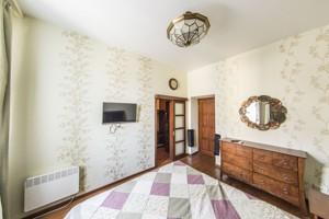 Квартира R-7904, Толстого Льва, 8, Киев - Фото 10
